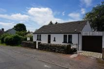 2 bed Detached Bungalow for sale in Airdrie Road...
