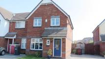 3 bedroom semi detached property for sale in Ingleby Close...