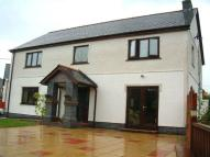 8 bedroom home for sale in Drefach, Ceredigion
