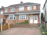 3 bedroom house to rent in Coombes Lane, Birmingham...