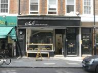 Cafe in Great Queen Street to rent