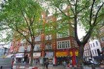 Cafe in Charing Cross Road to rent
