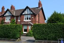 semi detached house for sale in Moss Lane, Alderley Edge