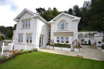4 bed Detached property for sale in Squirrels Jump...