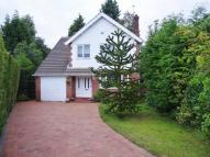 Detached home in Laneside Drive, Bramhall...