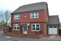 Detached home for sale in Whittaker Close...