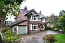 4 bed Detached home for sale in 17 Beech Hall Drive...