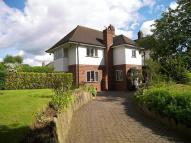 4 bed Detached home for sale in Braemar Quarry Lane...