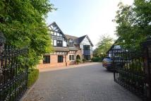 5 bedroom Detached home for sale in Firs Lane, Appleton