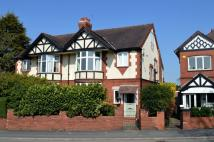3 bed semi detached home for sale in Higher Knutsford Road...