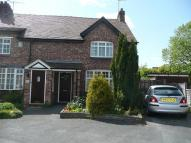 Detached property to rent in Tithebarn Road...