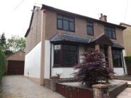 5 bed Detached house in Rowan Crescent...