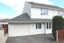 semi detached home for sale in Grove Estate...