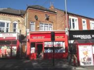 Shop to rent in DERBY ROAD, Nottingham...