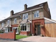 5 bedroom Terraced property in Pauls Dene Road...