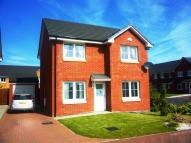 3 bedroom Detached house for sale in Moorpark Square, Renfrew...