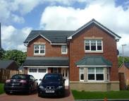 4 bed Detached home in Glenvilla Circle...