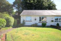 semi detached home in Carrick Drive, Crosshill...