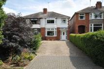 3 bed semi detached house for sale in KNOWLES HILL...