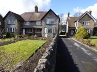 3 bed semi detached house to rent in Ashford in the Water...