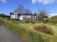 3 bed Bungalow in The Yeld, Bakewell