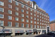 2 bed Flat for sale in New Hereford House...