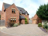 4 bedroom Detached property for sale in Chapel Lane, Werrington...