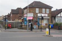 Cowley Road Commercial Property for sale