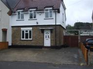 Pear Tree Ave house to rent