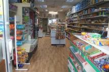 Commercial Property for sale in High Street, West Drayton