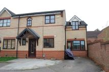 Neagh Close End of Terrace house for sale