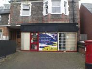 Shop to rent in Minehead