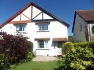 3 bed semi detached property in Carhampton