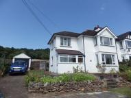 semi detached property for sale in Chapel Cleeve
