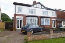 3 bedroom semi detached house to rent in Beckminster Road...