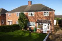 3 bed semi detached home to rent in Dobbins Oak Road...