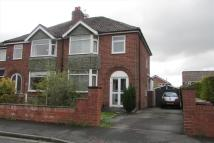 Whitefield Road house