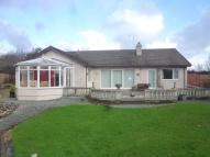 Bungalow in Ostley Bank...
