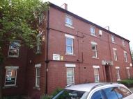1 bed Flat to rent in McClean Close...