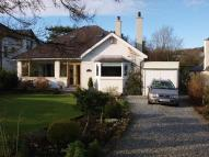 Bungalow for sale in Emesgate Lane...