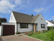 3 bed house in Greenways, Over Kellet...