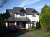 4 bed Detached home in Hawkens Way...