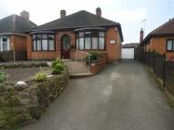 2 bedroom Detached Bungalow in Beech Lane...