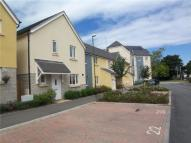 3 bed End of Terrace property in Pavilions Close, BRIXHAM...