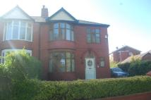 St Vincents Road property to rent