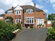 5 bed Detached property in Barnetts Lane...
