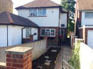 4 bedroom Detached property in Hollybush Road...