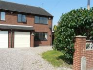 semi detached house in Castleford Lane...