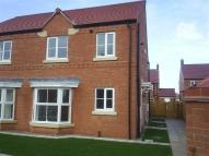 Maisonette to rent in Oak Way, Selby