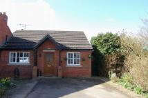 Semi-Detached Bungalow for sale in Old Forge Drive...